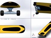 product-design-42